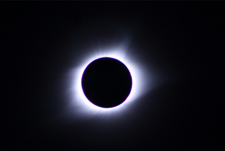 The eclipse at 1:32 p.m.